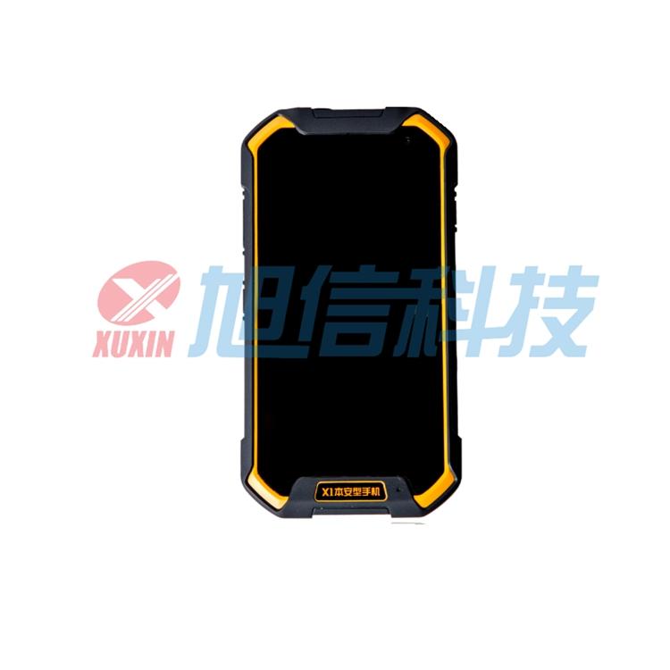 X1防爆手机  防爆手机价格