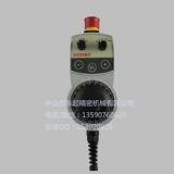 供应安士能电子手轮HBA-098672