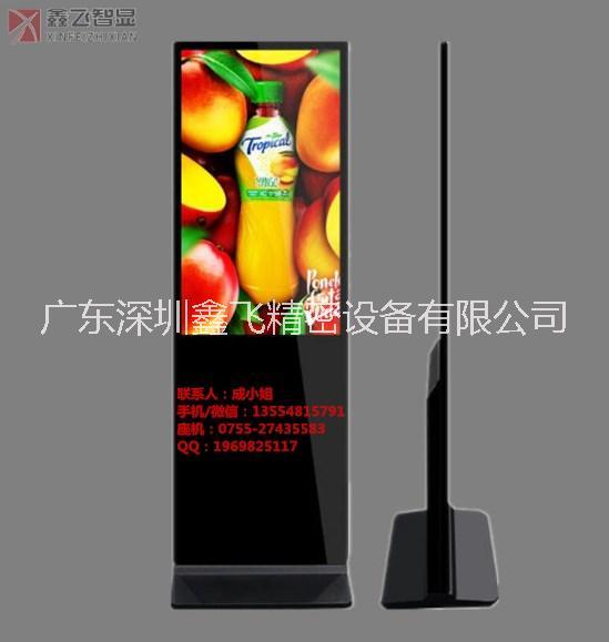 大连落地触摸查询一体机 大屏幕显示器 电梯广告播放器