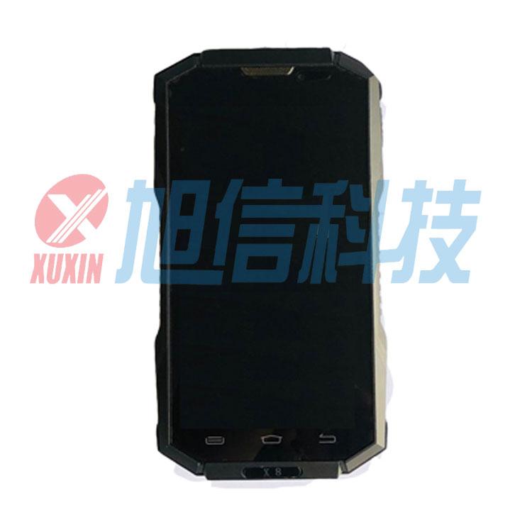 防爆手机品牌  X8防爆智能手机 旭信科技