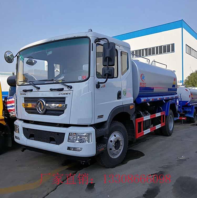 东风D9系列12吨15吨洒水车厂家直销程力洒水车价格