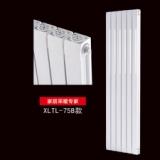 暖气片散热器十大品牌厂家欣兰世家铜铝复合钢制暖气片铸铁暖气片高压铸铝