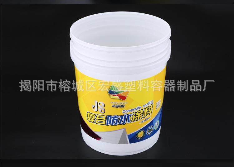 化工桶批发 化工桶厂家批发 化工桶加工定制 白乳胶涂料桶