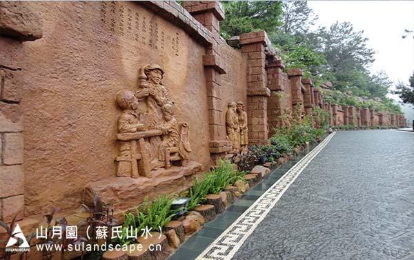 苏氏山水雕塑苏氏山水雕塑风情墙风情墙