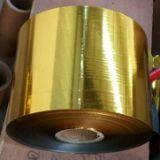浩旺 烫金纸 电化铝 烫印箔 烫金材料 烫对联专用金纸 不易飞金 烫对联专用金纸