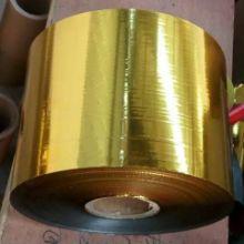 浩旺 烫金纸 电化铝 烫印箔 烫金材料 烫对联专用金纸 不易飞金 烫对联专用金纸批发