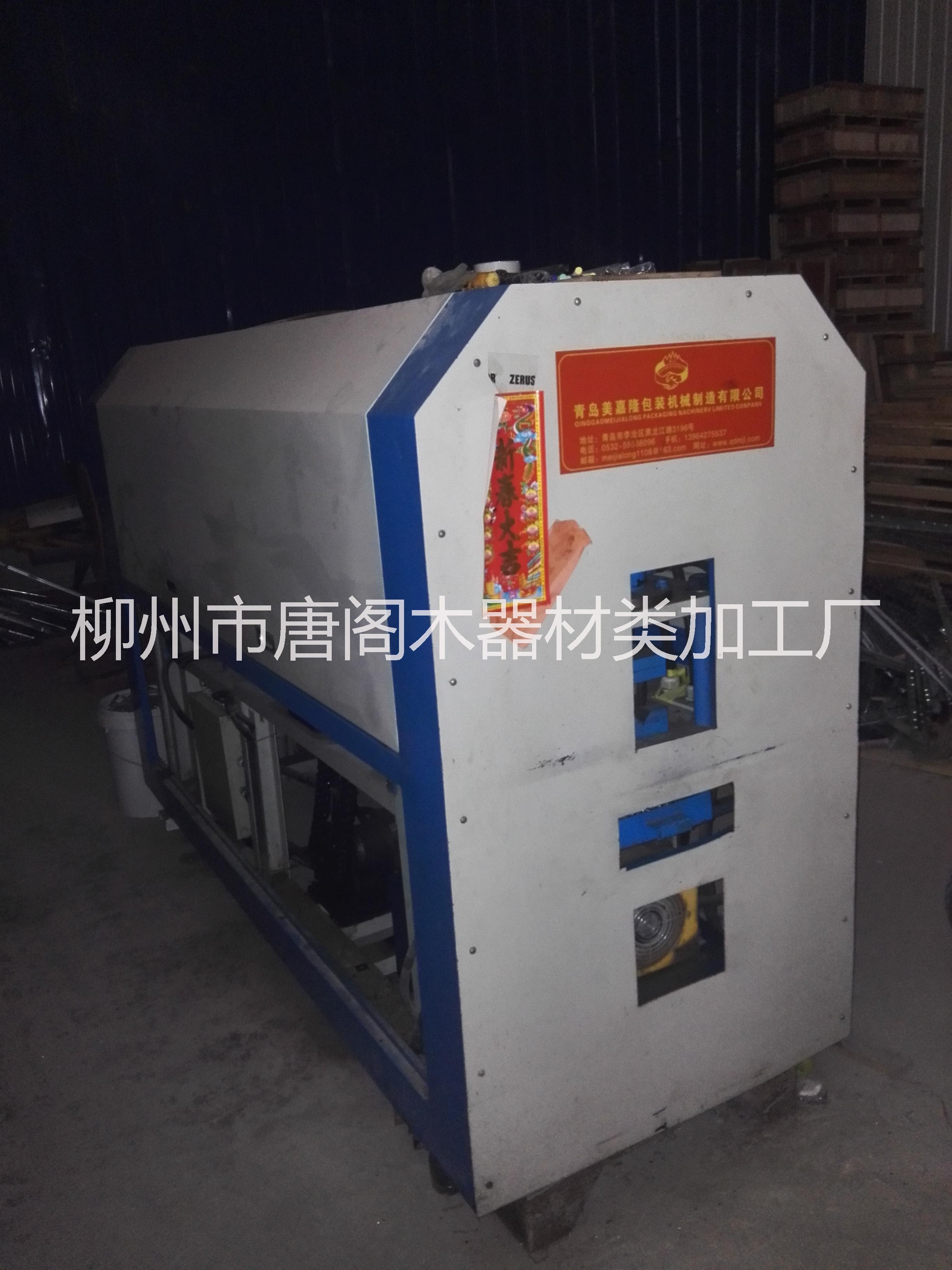 柳州钢带成型机价格     广西钢带成型机厂家直销     钢带成型机供应商     钢带成型机