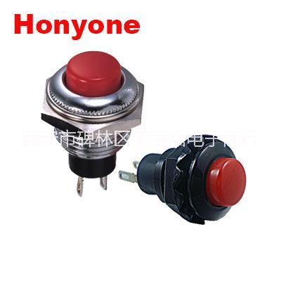 供应Honyone金属按钮开关PB01 -YB-MM-G 尺寸12mm 金属按钮开关Honyone