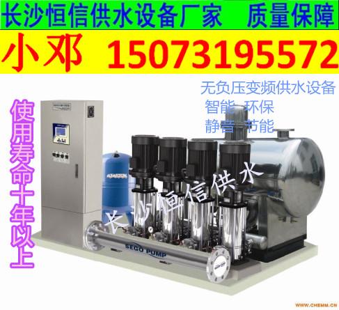 二次加压给水设备、变频恒压加压供水、高区叠压式无负压供水设备