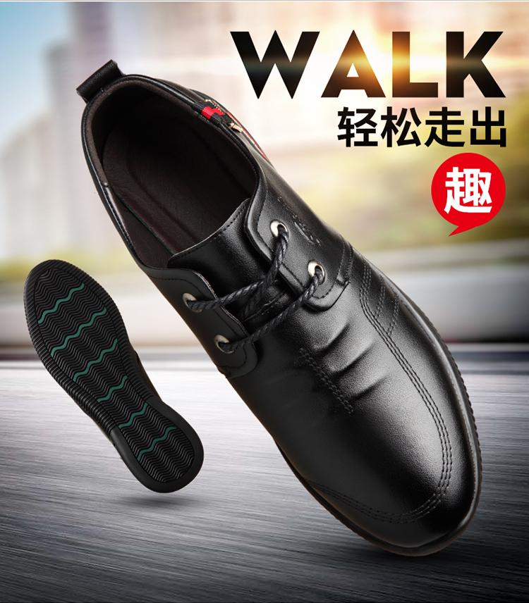 男士皮鞋厂家 男士皮鞋厂家报价 男士皮鞋厂家价格 男士皮鞋厂家直销