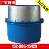 长春供暖用耐腐蚀DN700直埋注填式热力套筒补偿器 管式伸缩器
