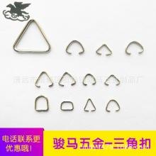 金属三角扣钥匙扣散装钥匙圈环 玩具配件厂家直销