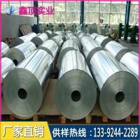 环保高精5052-H34铝带 进口铝合金带深圳总经销商 批发5052铝带厂家 美铝合金带硬度