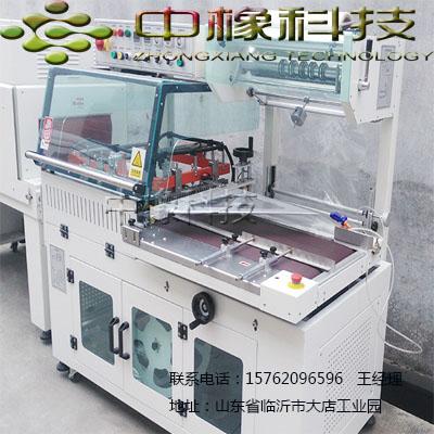 包装机  热收缩包装机  多功能