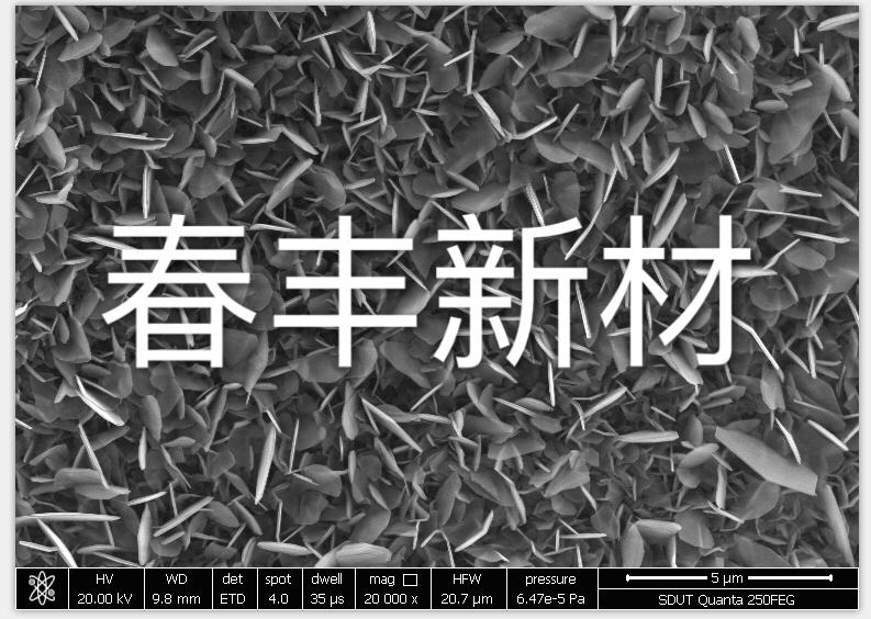 氮化硼粉体 氮化硼粉体/六方氮化硼