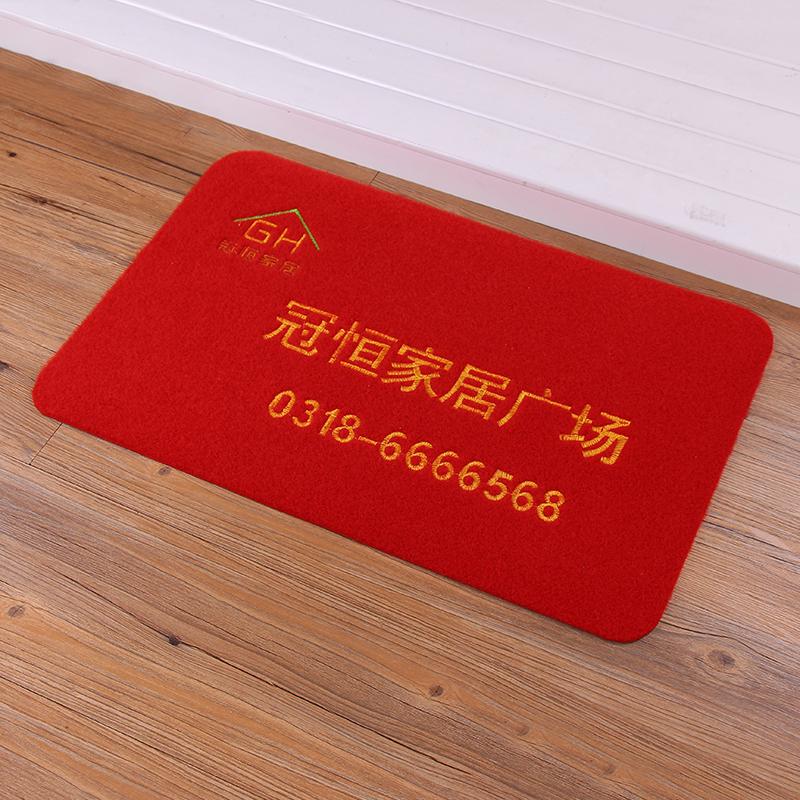 促销礼品定制地垫 入户门垫地垫 促销礼品定制地垫