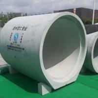 带底座水泥管 带底座水泥管批发 带底座水泥管批发商 带底座水泥管供应