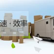 韩国快递价格 上海到韩国快递电话批发