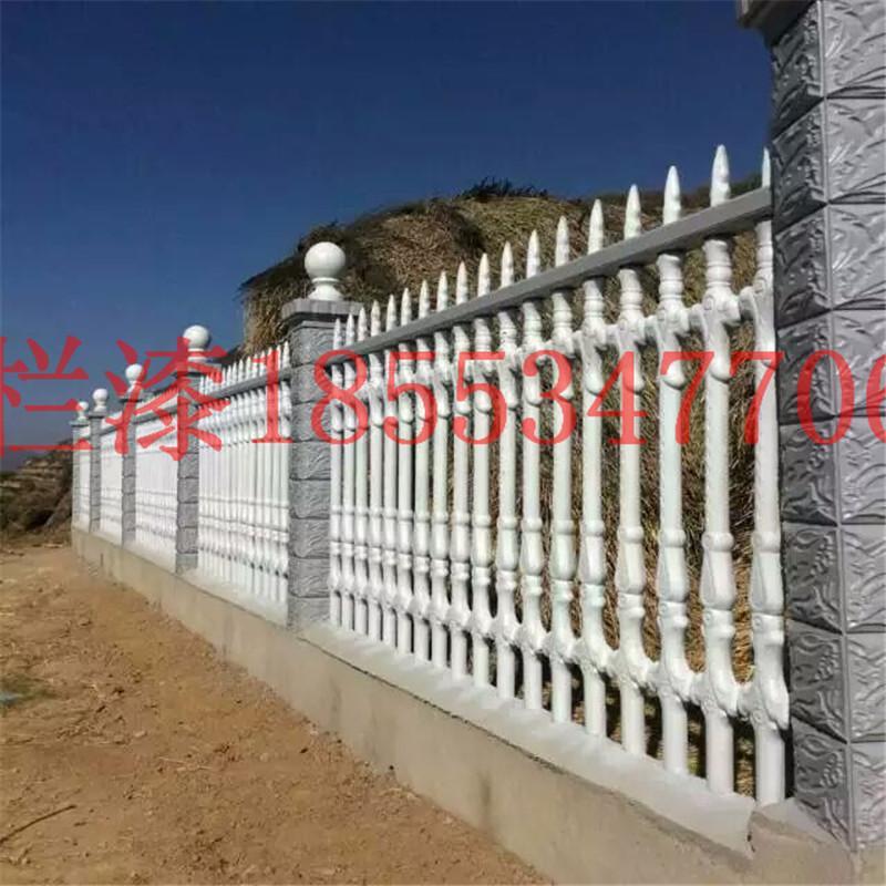 水泥艺术栏杆漆五湖围栏专用漆