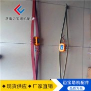 弓板力矩限位器图片