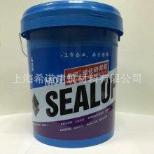 希诺玻化砖背胶 瓷砖胶伴侣 高强粘合剂 强力瓷砖粘结剂 防空防鼓