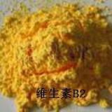美国原装进口维生素B2(核黄素 Vb2食品级营养强化促进发育100g装