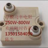 厚膜平面无感大功率电阻UXP800