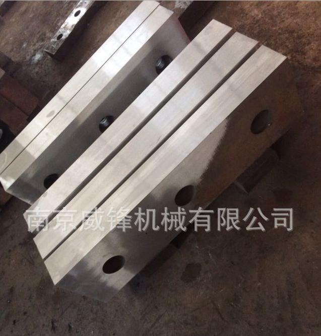 供应江阴废钢剪切机刀片  剪板机刀片
