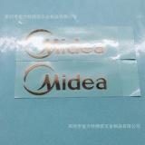 厂家供应电器金属logo标贴、不干胶电铸铭牌家电标识牌沙井厂家