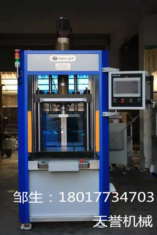 上海轴套伺服压力机图片/上海轴套伺服压力机样板图 (3)