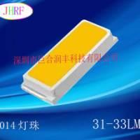 厂家直销led4040灯珠0.2W 31-33LM 白光 高光效SMD4014灯珠