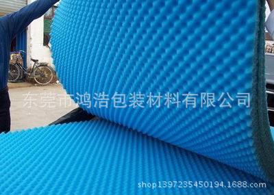 大量批发环保 厂家直销 欢迎订购 汽车波峰吸音棉KTV阻燃隔音