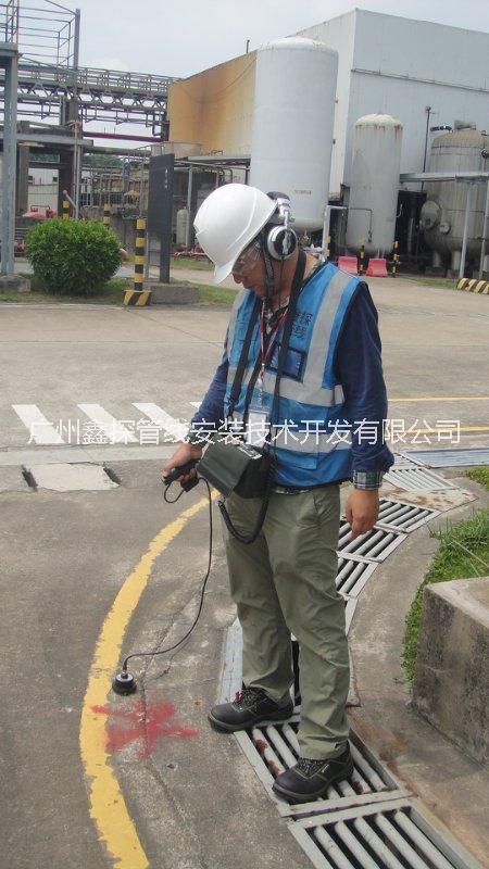 惠州埋地消防管自来水管漏水检测_惠州地下水管漏水检测公司_ 惠州学校工厂地下水管漏水怎么查
