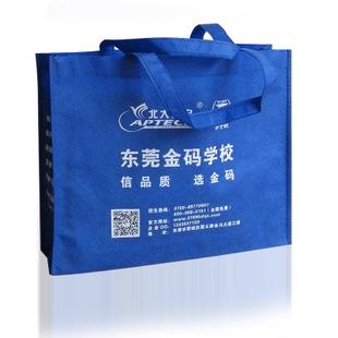 桂林市木盒厂