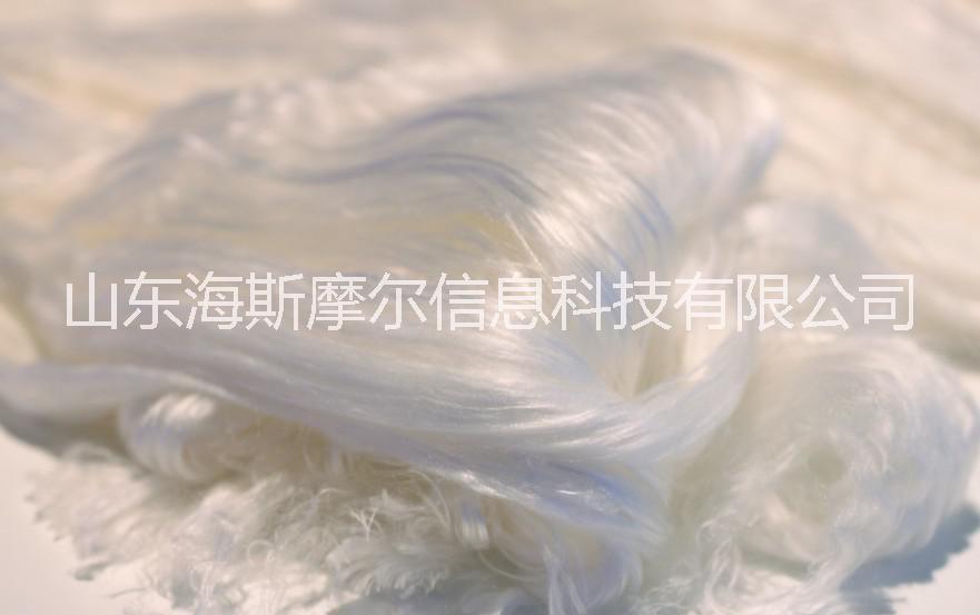 海斯摩尔 纯壳聚糖 医卫用纤维 海慈密语壳聚糖纱线甲壳素纤维