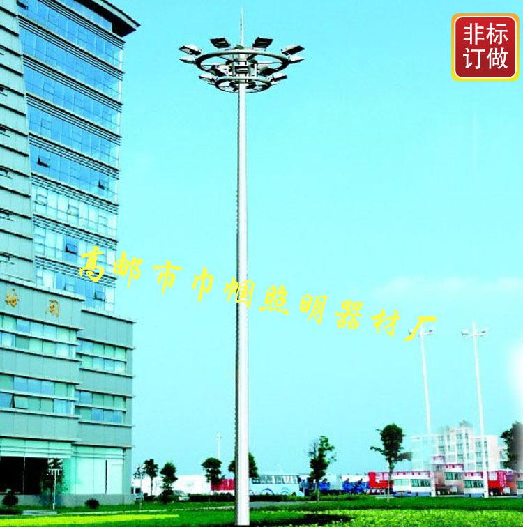 30米1000w高杆灯 厂家直销 30米1000w高杆灯优质供应商