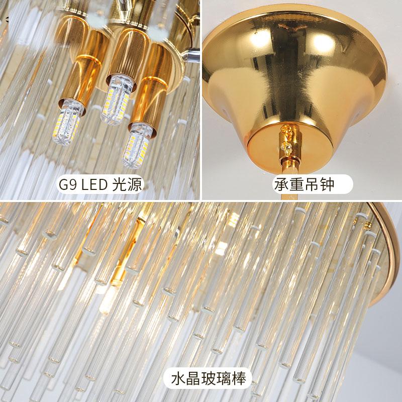 18610-Q轻奢水晶吊灯