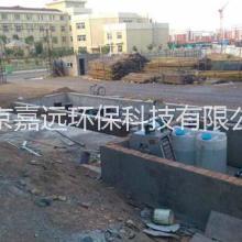 实验室综合废水处理系统 实验废水处理设备  北京化验室废水处理 石家庄实验污水处理一体机批发