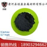 铜包石墨复合粉(Cu-C) 低含量CU铜粉 超细铜基石墨粉末