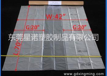 PE塑料薄膜可定制印刷床垫包装袋图片