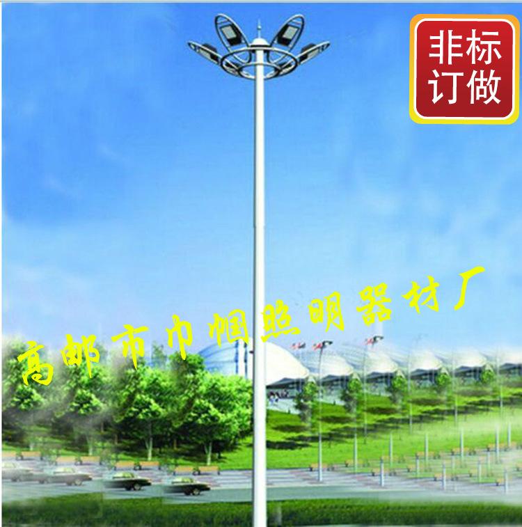15米高杆灯   厂家直销 15米高杆灯 400w高压钠灯 升降式