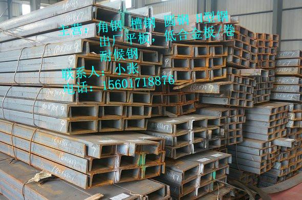 上海 Q345D槽钢 规格齐全 两天内现货先发