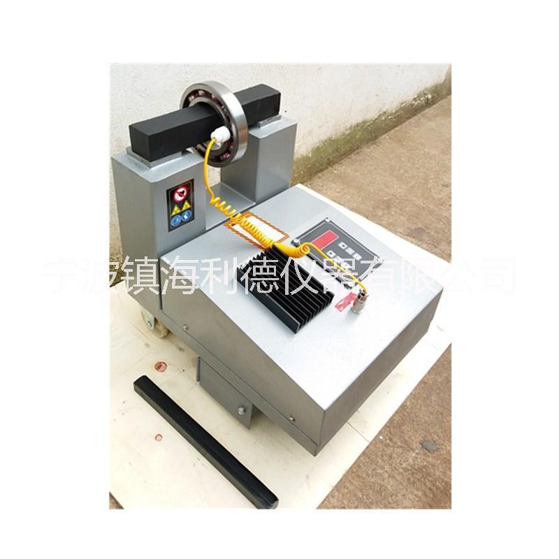轴承加热器ZJ20X系列/ZJ20X-1 -2 -3 -4 -5现货
