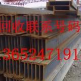 广州废旧钢铁回收公司_东莞库存钢材收购市场