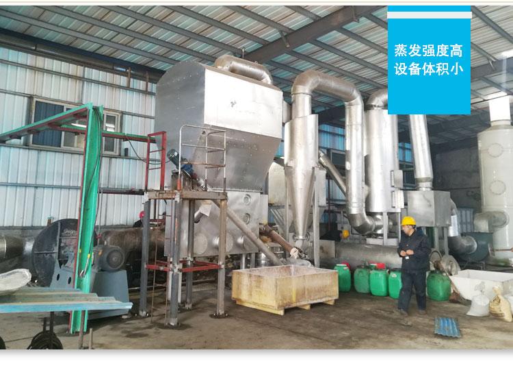 盐酸成套处理设备 山东盐酸成套处理设备 盐酸处理设备 废盐酸处理设备