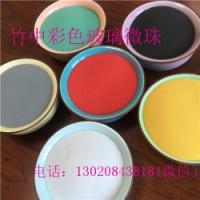 广州彩砂美缝剂彩色玻璃微珠-沙漏用玻璃微珠价格-不掉色无杂质可定制多规格彩色玻璃微珠厂家