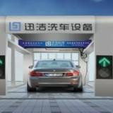 台州智能洗车机,迅洁WH1450洗车设备厂家直销