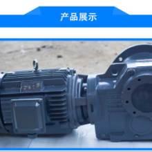 JZQ圆柱齿轮减速机、河北JZQ圆柱齿轮减速机厂家直销批发价格、JZQ圆柱齿轮减速机供应商