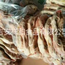 冷冻鹅头生产厂家批发直销 鹅副产品批发厂家