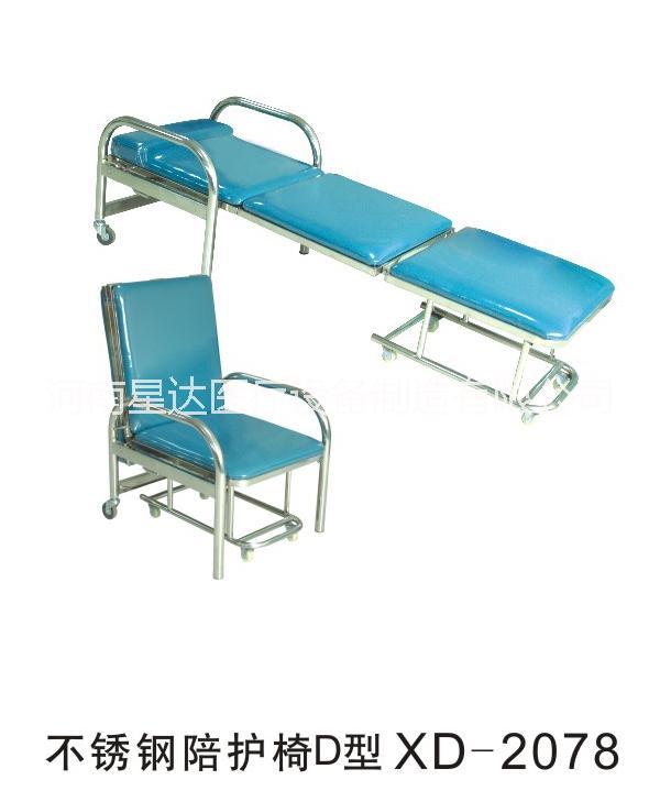 输液椅  陪护椅